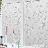 玻璃貼膜靜電透視防曬隔熱膜家用廚房貼紙窗戶遮光神器遮陽防窺視 ATF 618促銷
