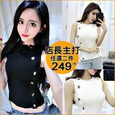 克妹Ke-Mei【AT43755】歐美時髦感 名媛單排釦修身針織背心