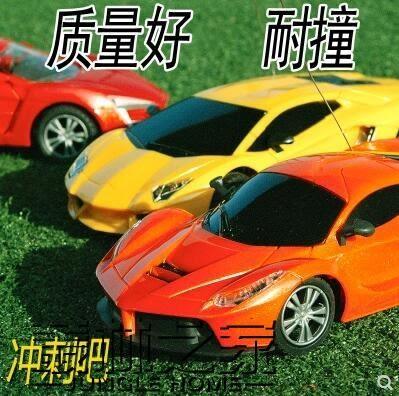 遙控汽車可充電跑車兒童玩具車賽車電動男孩汽車耐撞模型禮物玩具【叢林之家】