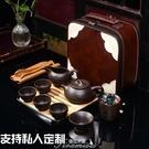 茶具套裝 陶瓷旅行茶具套裝一壺四杯便攜包...