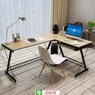 【特惠】【廠家直銷】簡約電腦桌臺式桌家用辦公桌 簡易轉角電腦桌書桌【頁面價格是訂金價格】