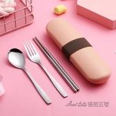 不銹鋼筷子叉子勺子套裝學生日式便攜式家用兒童可愛餐具盒三件套 後街五號