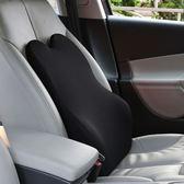 汽車腰靠護腰車用靠墊靠背腰墊車座椅護腰