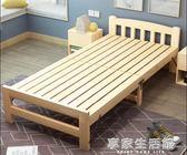 折疊床單人床成人簡易實木午睡床家用經濟型雙人鬆木板床板式小床-享家生活館 IGO