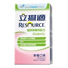 立攝適 糖尿病專用配方(草莓口味) (237毫升*24瓶)《宏泰健康生活網》