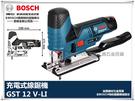 【台北益昌】附3片鋸片 德國 博世 BOSCH GST 12V (單主機) 鋰電充電式線鋸機