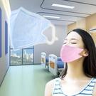 【南紡購物中心】AOK 飛速 一般醫用3D立體口罩 (L) 50入/盒,二盒組