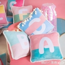 彩色字母沙發靠墊軟靠背護腰網紅床頭ins靠枕抱枕套少女心 618購物節 YTL