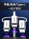 手機連接電視同屏線轉換器蘋果安卓usb轉hdmi高清投影儀顯示投屏   魔法鞋櫃