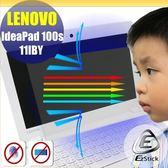 【Ezstick抗藍光】Lenovo IdeaPad 100S 11IBY 系列 防藍光護眼螢幕貼 (鏡面)