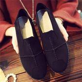 豆豆鞋女布鞋布鞋豆豆鞋平底休閒鞋布鞋黑色工作鞋 愛麗絲精品