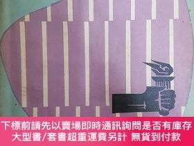 二手書博民逛書店罕見[初高中]池城廣場(學生農漁村誌願隊員必休)新國家史1963年Y457596 吳根