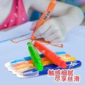 12色旋轉油畫棒水溶性易水洗旋轉蠟筆 易水洗旋轉蠟筆