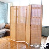 辦公室屏風隔斷簡約現代客廳玄關臥室酒店實木簡易折疊移動折屏「Top3c」