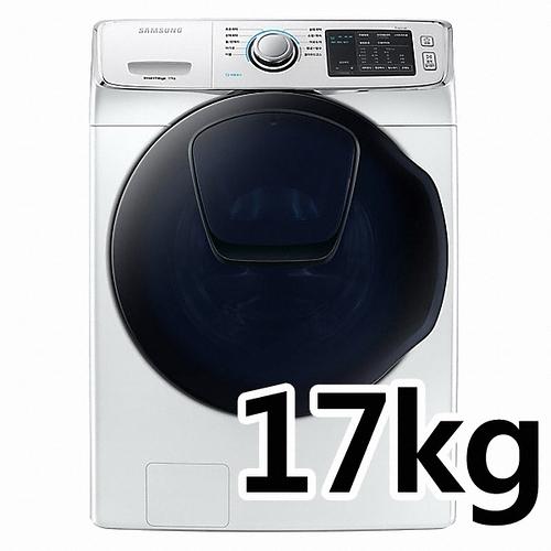 結帳現折 110/5/30前回函抽吸塵器 三星 WF17N7510KW 17kg 洗衣機 AddWash 潔徑門系列