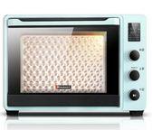 烤箱家用烘焙蛋糕多功能全自動迷你40升 愛麗絲精品igo220V