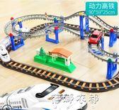 拖馬斯小火車套裝軌道男孩可充電動車模型高鐵和諧號兒童玩具3歲igoigo