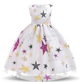女童禮服 女童蓬蓬網紗公主裙兒童高檔禮服裙兒童表演主持演出中小童服裝裙 - 雙十二交換禮物