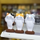 貼著玻璃的貓咪 陶製 日本龍虎作出品 1...