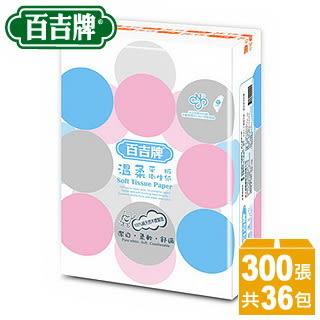 【百吉牌】平版衛生紙(300張*36包/箱)【屈臣氏】