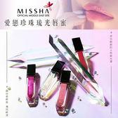 韓國 MISSHA 愛戀珍珠琉光唇蜜 5.3ml