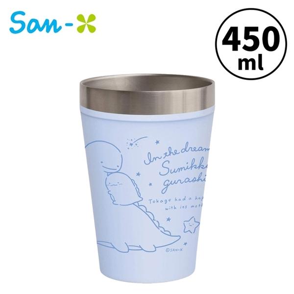 【日本正版】角落生物 恐龍媽媽 雙層不鏽鋼杯 450ml 保冷杯 保溫杯 杯子 角落小夥伴 San-X 781343