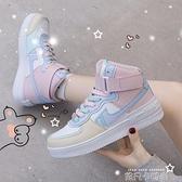 休閒鞋女鞋秋冬季加絨保暖棉鞋女學生韓版板鞋子女小白鞋ins 依凡卡時尚