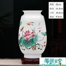 家用景德鎮陶瓷器小花瓶家居裝飾品擺件插花中式工藝品【海闊天空】