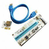 PCEI64P-N03 008S ─ PCIe x1轉x16 USB3.0延長擴充─挖礦轉接卡
