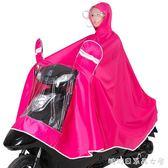 雨衣電動車雨披電瓶車雨衣摩托自行車騎行成人單人男女士加大 糖糖日系森女屋