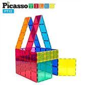 強強滾 美國畢卡索 PicassoTiles PT12 磁性積木片加大型組合 大塊彩色片