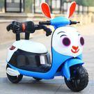 兒童電動摩托車三輪車igo街頭潮人