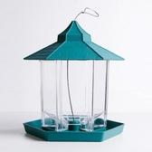 海濤法師慈悲佛教佈施喂鳥器施食野外陽台戶外防水懸掛式餵食器ATF 格蘭小舖