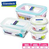 【Glasslock】強化玻璃分格微波保鮮盒-分隔小家庭4件組