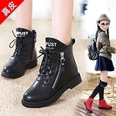 兒童靴子 女童馬丁靴2021年新款冬季短靴子秋冬鞋加絨公主中大童真皮兒童鞋 嬡孕哺