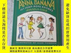 二手書博民逛書店Anna罕見Banana: 101 Jump Rope Rhym