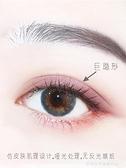 雙眼皮貼 蕾絲雙眼皮貼女神器無痕自然隱形網紗美目貼腫眼泡化妝師男士專用 萊俐亞