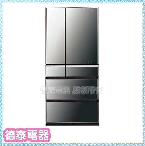 Panasonic 國際牌【NR-F681WX】675L 無邊框尊爵系列 6門 變頻電冰箱【德泰電器】