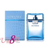 Versace 凡賽斯 雲淡風輕男性淡香水 小香5ml【UR8D】