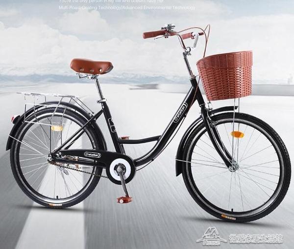 腳踏車 自行車女式輕便成年成人普通代步通勤上班復古單車定制【快速出貨】