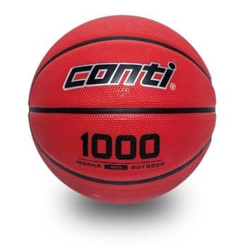 耐磨深溝橡膠籃球(7號球) 紅