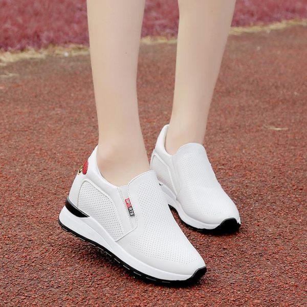 厚底鞋 內增高厚底松糕休閒鞋 巴黎春天