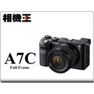 相機王 Sony A7CL 黑色〔含 28-60mm 鏡頭〕A7C 公司貨 限時特價+送原電10/31止