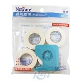 3M Nexcare 通氣膠帶 經濟包 白色 半吋x914公分(4入裝/附切台) 專品藥局 【2008151】