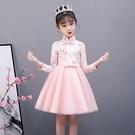 兒童禮服 秋裝2021新款連衣裙紗兒童旗袍小女孩公主裙洋氣裙子春禮服【快速出貨八折鉅惠】