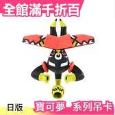【ESP_17 卡璞哞哞】TAKARA TOMY 寶可夢 神奇寶貝怪物圖鑑EX 吊卡 模型公仔【小福部屋】