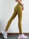 健身褲瑜伽褲女高腰提臀彈力壓縮裸感運動緊身褲速乾跑步訓練外穿健身褲 愛丫 免運