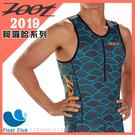 Zoot S19 ALOHA 阿囉哈系列 - 無袖三鐵上衣 (男) Z180601010