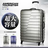 【專區現折1000元,買箱送盥洗包】新秀麗行李箱 29吋美國旅行者 4:6比例大容量拉桿箱商務箱 BF9