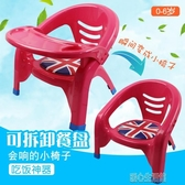 兒童餐椅叫叫椅寶寶塑料靠背椅子可拆卸餐盤小凳子加厚寶寶椅 快速出貨YJT
